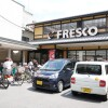 1K Apartment to Rent in Kyoto-shi Higashiyama-ku Supermarket