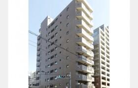 3LDK Mansion in Morino - Machida-shi
