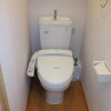 1K Apartment to Rent in Warabi-shi Toilet