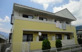 1K Apartment in Kamiyoshida - Fujiyoshida-shi