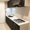 Whole Building Apartment to Buy in Shibuya-ku Kitchen