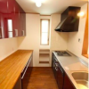 1SLDK House to Buy in Meguro-ku Kitchen