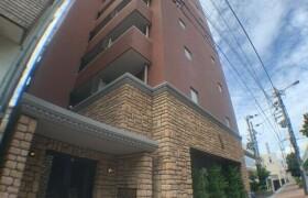 1LDK Mansion in Mikawaguchicho - Kobe-shi Hyogo-ku
