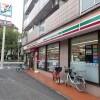 1R Apartment to Rent in Adachi-ku Convenience Store