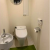 1SLDK Apartment to Buy in Meguro-ku Toilet