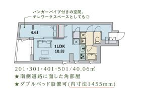 1LDK Mansion in Setagaya - Setagaya-ku
