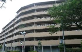 4LDK Mansion in Sakuragawa - Itabashi-ku