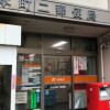 Whole Building Apartment to Buy in Shibuya-ku Post Office