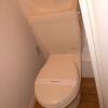 1K 아파트 to Rent in Higashimurayama-shi Toilet