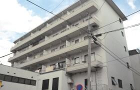 2DK Mansion in Sakuragawa - Itabashi-ku