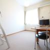 1K Apartment to Rent in Kyoto-shi Sakyo-ku Interior