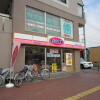 1K Apartment to Rent in Chofu-shi Restaurant