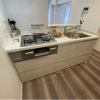 1LDK Apartment to Buy in Nakano-ku Kitchen