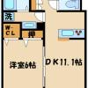 1LDK Apartment to Rent in Hino-shi Floorplan