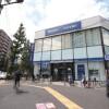 1LDK Apartment to Buy in Suginami-ku Bank
