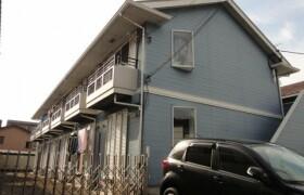 1K Apartment in Kajigaya - Kawasaki-shi Takatsu-ku