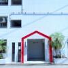 1R Apartment to Rent in Kawasaki-shi Saiwai-ku Exterior
