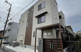 1LDK Apartment in Teradacho - Ibaraki-shi