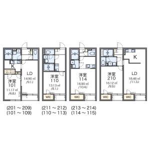 1LDK Apartment in Nishikicho - Tachikawa-shi Floorplan
