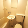 1R Apartment to Rent in Toshima-ku Bathroom