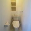 1LDK Apartment to Buy in Shinjuku-ku Toilet