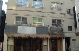 2DK Mansion in Sengencho - Yokohama-shi Nishi-ku