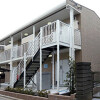 1K Apartment to Rent in Saitama-shi Sakura-ku Exterior