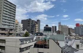 2DK {building type} in Otsuka - Bunkyo-ku