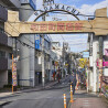 1K Apartment to Buy in Yokohama-shi Hodogaya-ku Shopping Mall