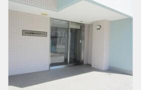 1LDK Mansion in Tsuchihashi - Kawasaki-shi Miyamae-ku