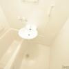 1K Apartment to Rent in Fukuoka-shi Nishi-ku Washroom