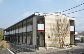 1K Apartment in Atagocho - Sasebo-shi