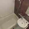 在大田区购买1K 公寓大厦的 浴室