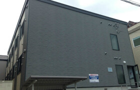 1K Apartment in Kitano 1-jo - Sapporo-shi Kiyota-ku