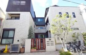 2LDK Mansion in Sakura - Setagaya-ku