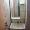 在國分寺市內租賃2DK 公寓 的房產 盥洗室