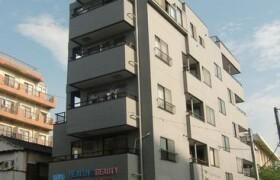 2DK Mansion in Kameari - Katsushika-ku