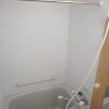 1K Apartment to Rent in Kawasaki-shi Miyamae-ku Bathroom
