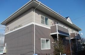 3DK Apartment in Tsumadahigashi - Atsugi-shi