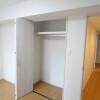 3LDK Apartment to Rent in Shinagawa-ku Interior