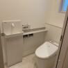 4LDK House to Buy in Inzai-shi Toilet