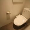 在目黒區內租賃1LDK 公寓大廈 的房產 廁所