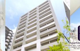 1SLDK Mansion in Mita - Minato-ku