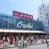 4LDK Apartment to Rent in Setagaya-ku Supermarket
