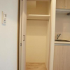 1K Apartment to Rent in Adachi-ku Outside Space