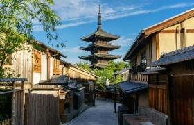 Whole Building {building type} in Yasakakamimachi - Kyoto-shi Higashiyama-ku