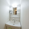 Shared Guesthouse to Rent in Katsushika-ku Washroom