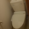 1K アパート 東村山市 トイレ