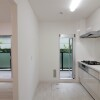 3LDK Apartment to Buy in Itami-shi Kitchen