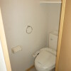 1K Apartment to Rent in Kunitachi-shi Toilet